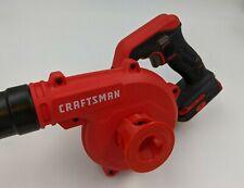 Craftsman V20 Jobsite Compact Blower Intake Guard - CMCBL0100B