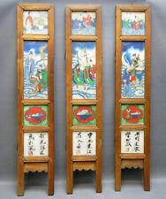 Chinesische Tisch Stellschirme, Paravent, Holz, Stein, handbemalt