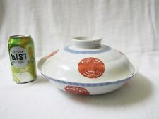 Antique Chinese Qing Dynasty Qianlong Bowl & Lid