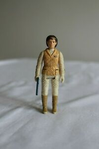 Vintage Kenner 1980 Star Wars Princess Leia Hoth Outfit