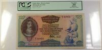 29.1.1952 100 Pounds South Africa Note SCWPM# 100a PCGS VF 35 Apparent VERY RARE