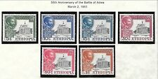 ETHIOPIA Sc 314-9 NH issue of 1951 - BATTLE OF ADWA