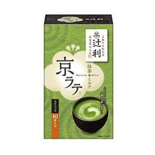 Kyoto Tsujiri Matcha Milk Green Tea Latte 10pcs x 4Box Japan