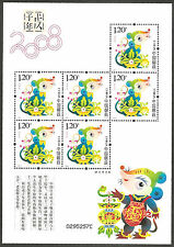 China 2008-1 Lunar Year of Rat small pane MNH