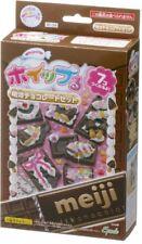 Epoch Whipple Meiji chocolate set W-34