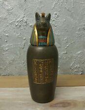VERONESE Egyptian Bronze Anubis Pet Urn/ Jar/ Container Resin Statue/ Figurine