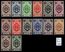 INDE :   Série 217 à 230, Neufs ** = Cote 17 € / Lot Timbres COLONIES