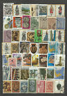 GREECE STAMP COLLECTION PACKET of 50 DIFFERENT Used Stamps NICE SELECTION