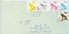 ARMENIA 2000 R-Cover w FOUR SINGLE-COLOUR IMPERFORATED PROOFS Birds of Prey RRR!