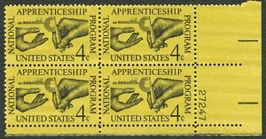 #1201 4c Apprenticeship, Plate Block [27247 LR], Mint **ANY 4=FREE SHIPPING**