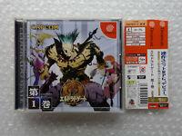 """Eldorado Gate Vol.1 + Spine Card """"Good Condition"""" Sega Dreamcast Japan"""