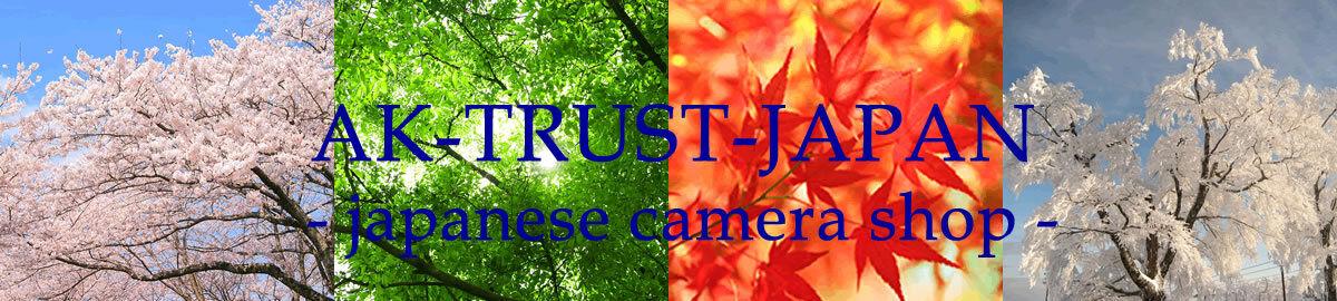 ak-trust-japan