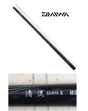 Daiwa SEIRYU X Koucho 45 Telescopic Rod Fishing Pole Canne TENKARA