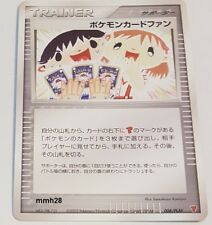 POKEMON JAPANESE 2003 SUMMER BATTLE ROAD PROMO #008/PLAY Ultra Rare!