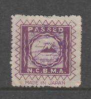 Japan Silk Inspection seal Revenue Fiscal Stamp 11-17-1 Mount Fuji scarce