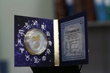 Silver coin zodiac sign Aries 2013 Belarus 20 Rubles