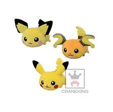 Pokemon Kororin Friend Pikachu Raichu Pichu Plush Doll Banpresto (100% authentic