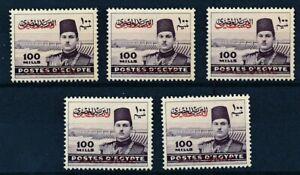 [P50047] Palestine 1948 5x good MNH Very Fine stamp