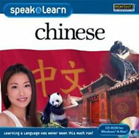 Speak and Learn Chinese  Easy & Entertaining Way to Learn  Win XP Vista 7 8 10