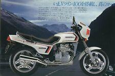 HONDA CX500E EUROSPORT DECAL KIT