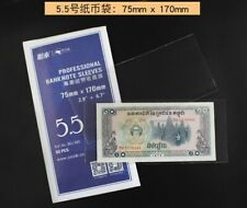 PCCB OPP Banknote Sleeve protector bag Size 5.5 - 75mm*170mm 50pcs