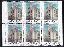 MNH singles of Riga Sinagoge Booklet stamps Latvia 2001, x6,  Mi.Nr.556