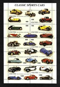Abkhazia 1990s? Classic Sports Cars sheetlet of 10v. (bogus issue) MNH