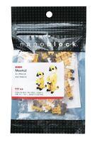 NBC203 Nanoblock MEERKAT Building Blocks Toy Mini Collection 100pcs 12 Years+