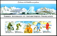 """TAAF frz. Antarktis 2003 Markenheftchen """"Polarbekleidung"""", MiNr 515/9"""