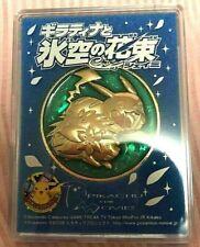 Pokemon Movie Medal Theater Limited Giratina and the Sky Warrior - Shaymin New