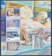 Greece 2010 New Acropolis Museum Miniature sheet MNH