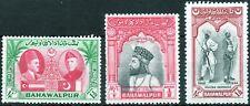 Bahawalpur 1948 KGVI 3 mint stamps LMM