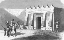 MALI. Daughter of last King Segou, Yamina 1880 old antique print picture