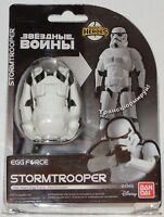 Hatch N Heroes Star Wars Egg Force Stormtrooper (Russian Packaging) (BNIB) 84546