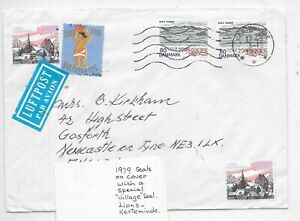DENMARK CHRISTMAS COVER WITH MANY SEALS 3/12/1979;INCLUDES RARE VILLAGE SEALS.