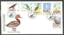 GREECE 1979 BIRDS COUNCIL OF EUROPE FDC