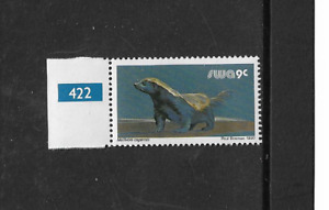 1980 SOUTH WEST AFRICA - Ratel Animal Study - Single Stamp - Mint Never Hinged.