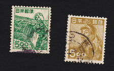 Japan Stamps Scott #427, #428 fill your collection