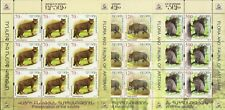 New Artsakh Karabakh Armenia 2018 Fauna 3 Sheets Mnh Cat Squirrel Boar R18072B