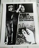 workplace electricians safety poster.Vintage USSR photo print.Loft Design.1980s