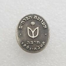 Exhibition in Haifa 1961 pin Badge Brooch Israel The 10th International Flower