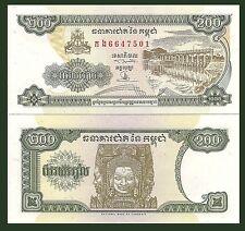 Cambodia P42a, 200 Riel, flood gates / Bayon temple, 4 faces of Bodhisattva UNC