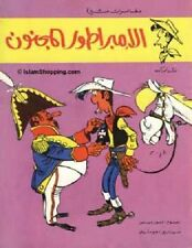 Arabic Comic Lucky Luke HIS IMPERIAL HIGHNESS SMITH