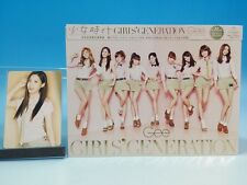 CD+DVD Girls Generation Gee JAPAN Limited Photocard Seohyun SNSD