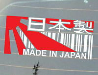 MADE IN JAPAN Rising Sun Barcode import drift turbo Vinyl cut Car Sticker White