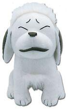 "New Naruto Shippuden GE-7061 8"" Akamaru Kiba's Ninja Dog Stuffed Plush Toy Doll"