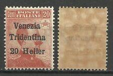 OCCUPAZIONI ITALIANE –Trentino-Alto Adige 1918 – valore da 20 Heller ** MNH