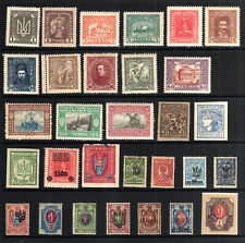 Ukraine Collection - 30 Different Stamps