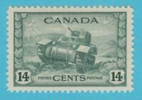 CANADA 259  MNH - MINT NEVER HINGED OG ** NO FAULTS EXTRA FINE