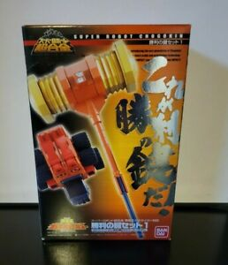 Super Robot Chogokin King of Braves GaoGaiGar KEY TO VICTORY Set 1 BANDAI